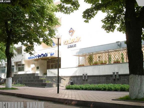 Гостиница Химик
