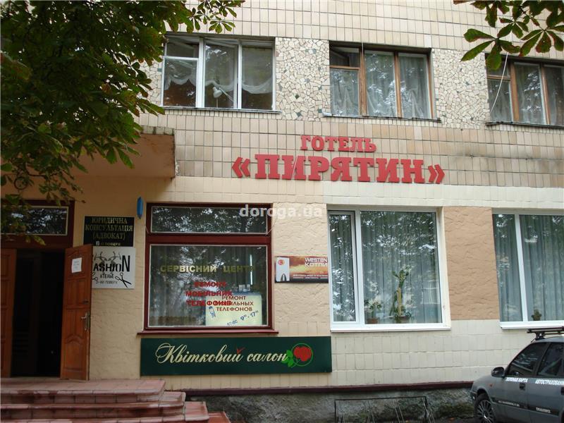 Гостиница Пирятин