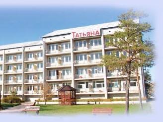 Пансионат Татьяна