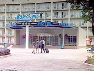 Гостиница Борисполь