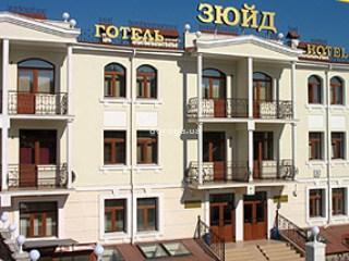 Отель Зюйд