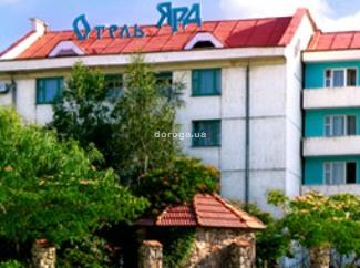Отель Ярд