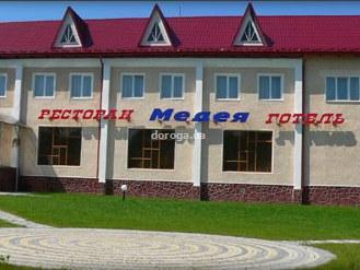Мотель Медея