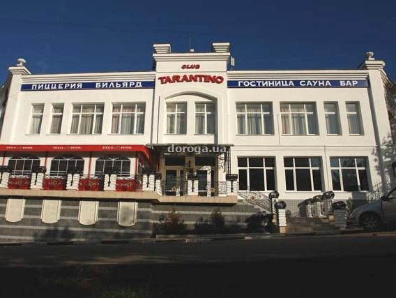 Гостиница Тарантино