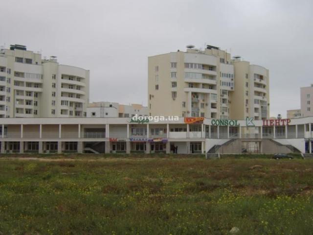 Мини-отель Консоль