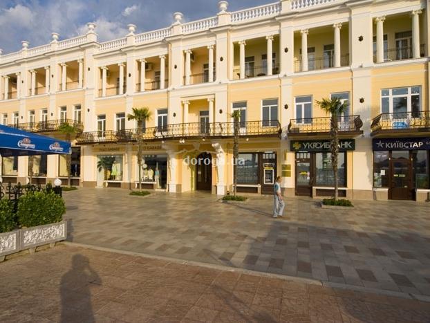Отель Мариино