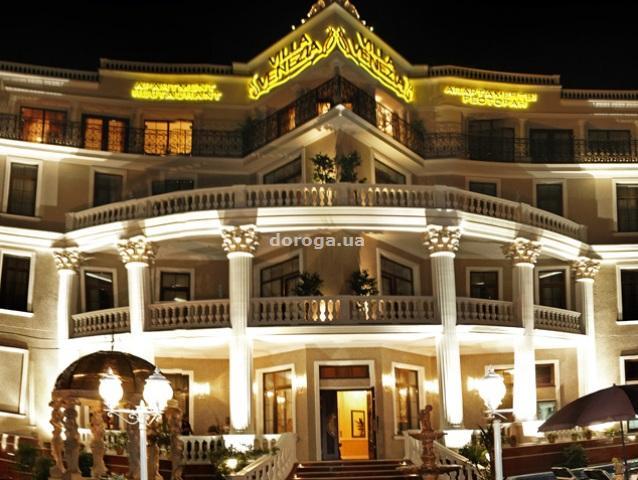 мини-отель венеция
