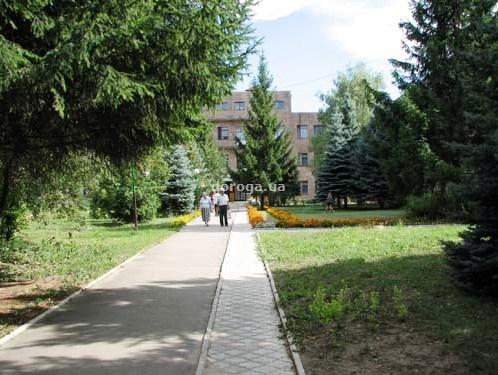 Санаторий Берминводы