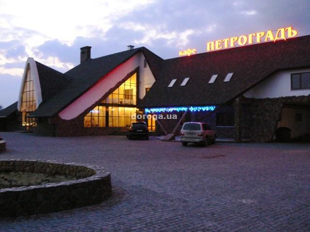 Мотель Петроградъ