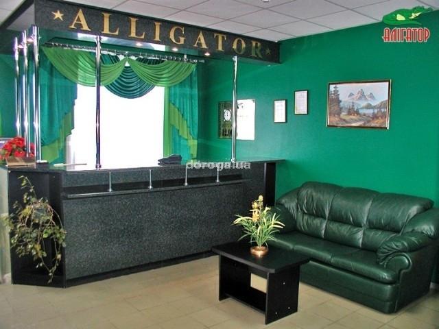 Гостиница Аллигатор