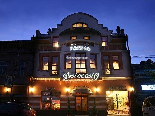 Гостиница Ренессанс