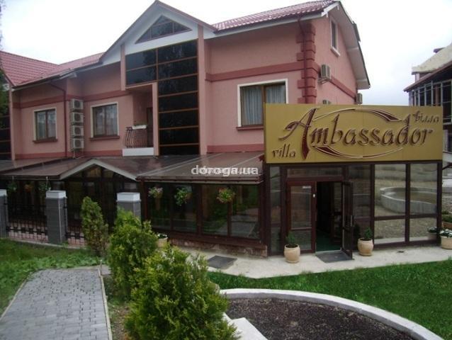Мини-отель Амбассадор