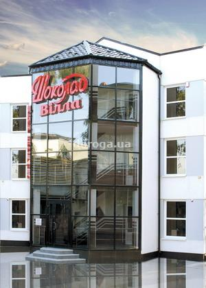 Мини-отель Шоколад