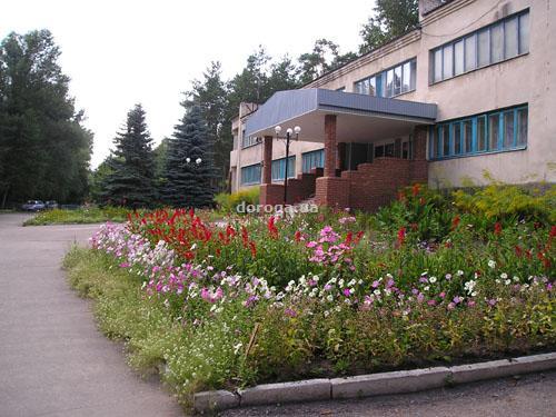 Санаторий Озерный