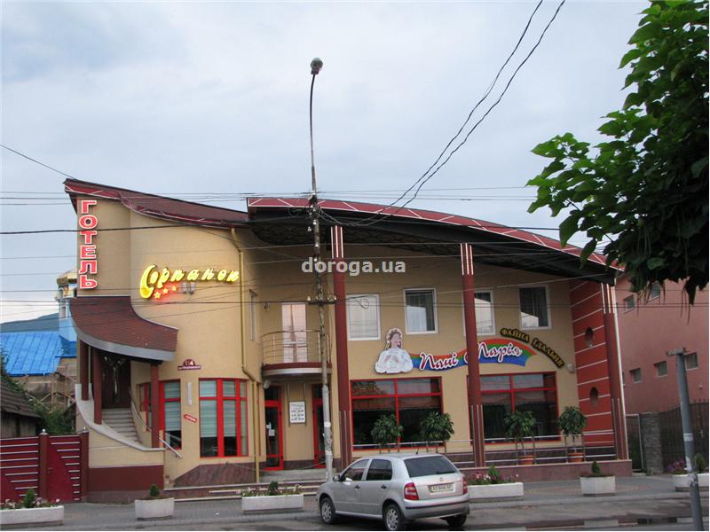 Мини-отель Серпанок