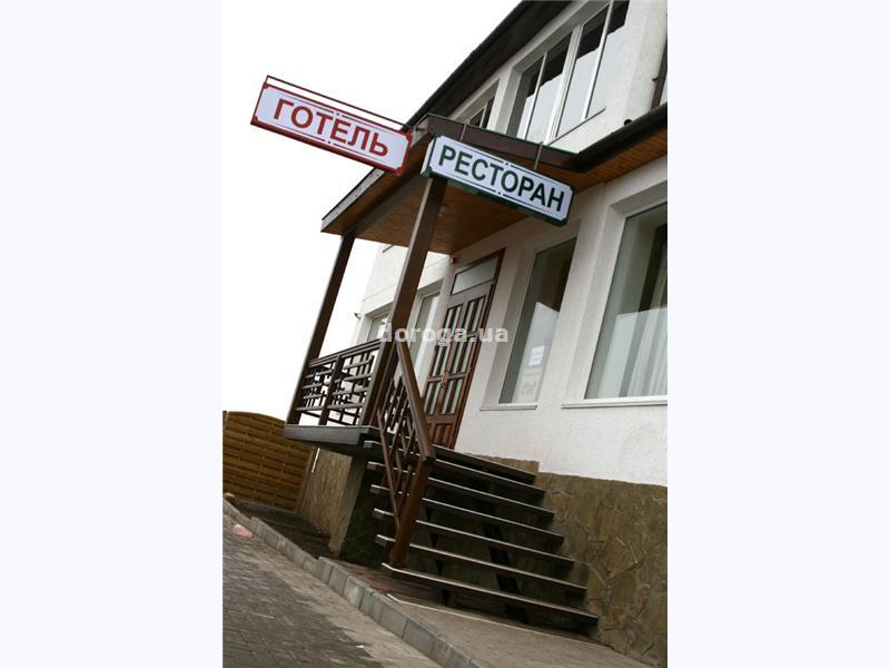 Гостиница Коблево