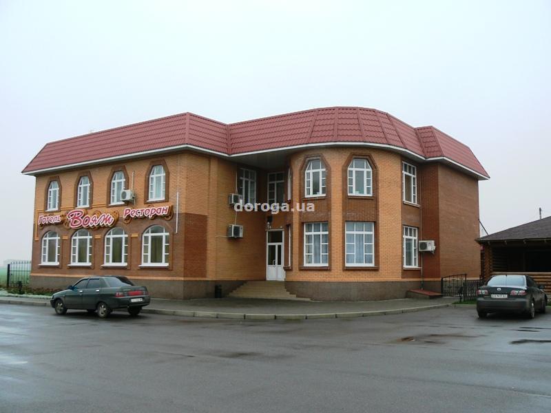 Мотель Корчма Вояж