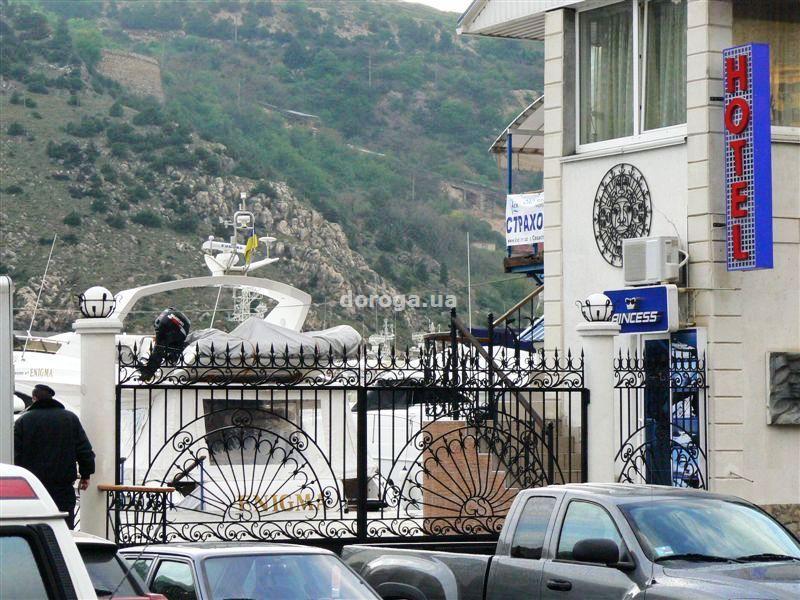 Мини-отель Золотой символ