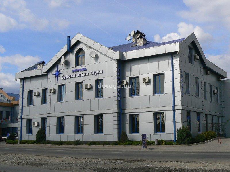 Мотель Буковинская звезда